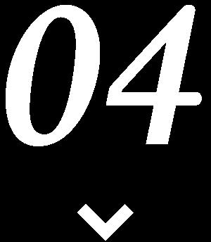 サービス04