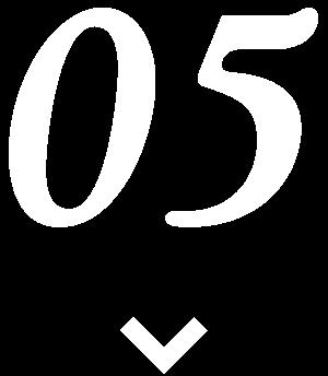 サービス05