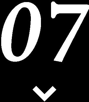 サービス07